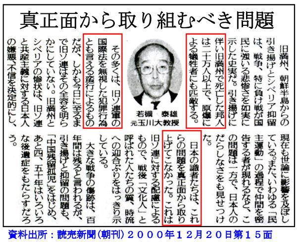 0817Wakatsuki.jpg