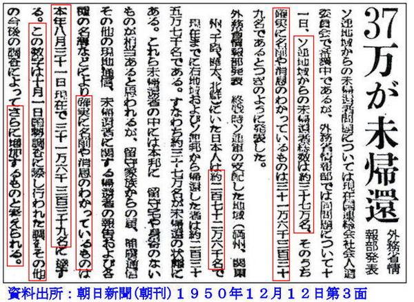 0901Asahi37.jpg