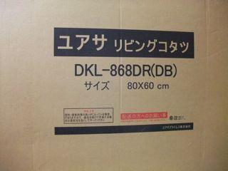 DSCF4426.jpg