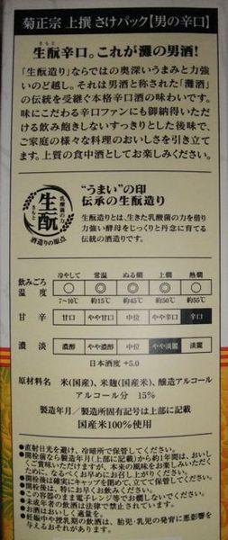 DSCF5156.jpg