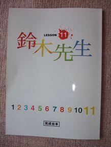 DSCF7921.jpg